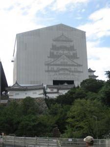 姫路城300
