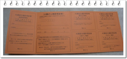 芦屋JOJO 064
