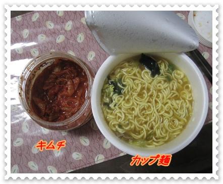 ご飯 001