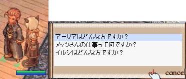 rosign3.jpg