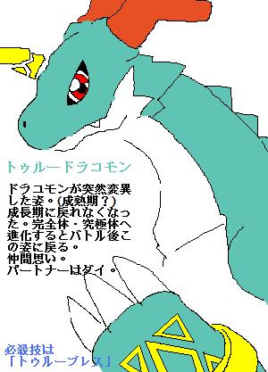 oridezi48.png