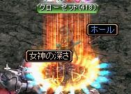 No.502 女神の深さ