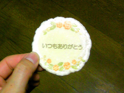 菓子09_2