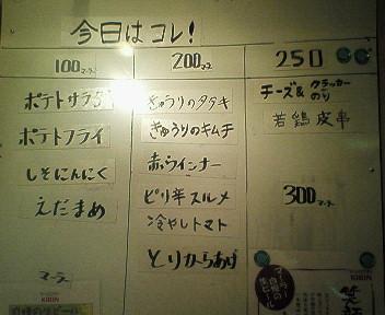 200806062114.jpg