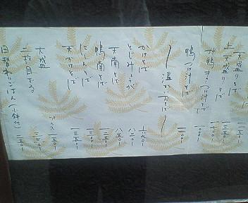 200810151212.jpg