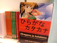 フィンランドに 日本ブームが、キタ━━━━(ノ゚∀゚)ノ ┫:。・:*:・゚'★,。・:*:♪・゚'☆━━━!!?