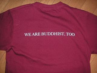 ビルマTシャツ2