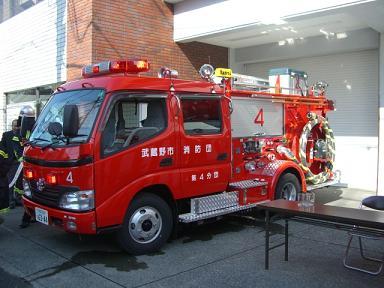 090207消防台4分団新ポンプ車 009