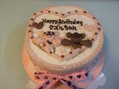 いつも可愛いケーキ有難う御座います。