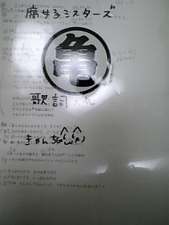 20071119224521