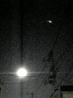 20071224190512