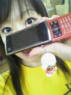20080202015237
