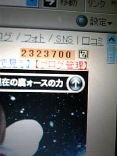 20080306214048