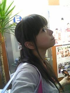 20080509164119