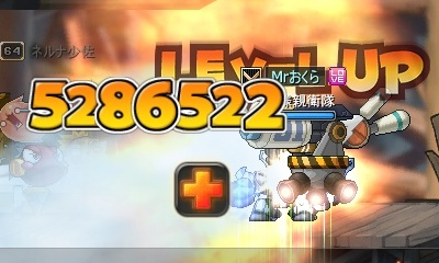 levelup66.jpg
