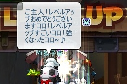 levelup74.jpg