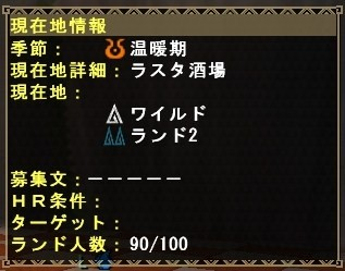 mhf_20090912_140332_671.jpg