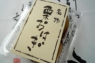 kuriya3