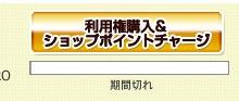 110407_expired.jpg