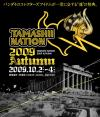 TAMASHII NATION 2009 Autumn