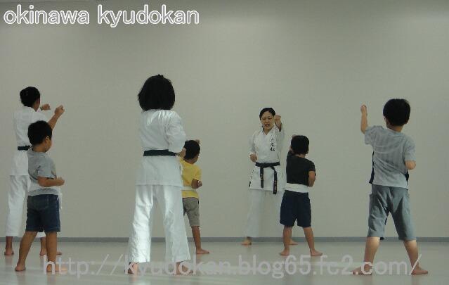 okinawa karate kyudokan20110811 015