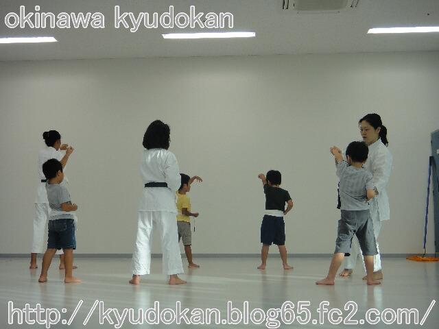 okinawa karate kyudokan20110811 014
