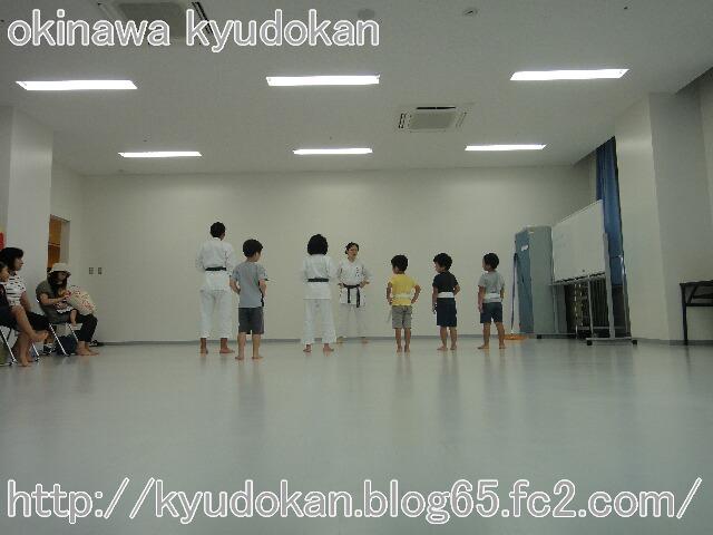 okinawa karate kyudokan20110811 007
