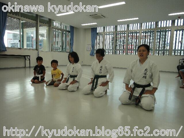 okinawa karate kyudokan20110811 006