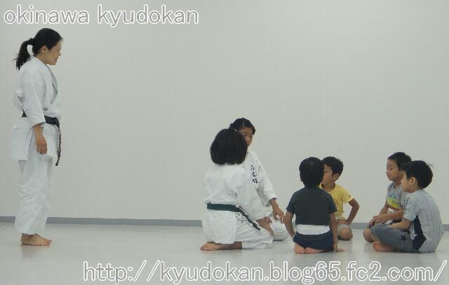 okinawa karate kyudokan20110811 023