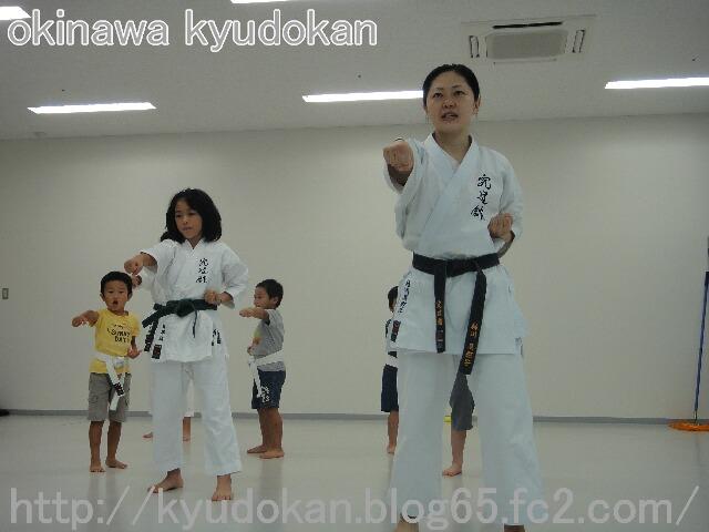 okinawa karate kyudokan20110811 017