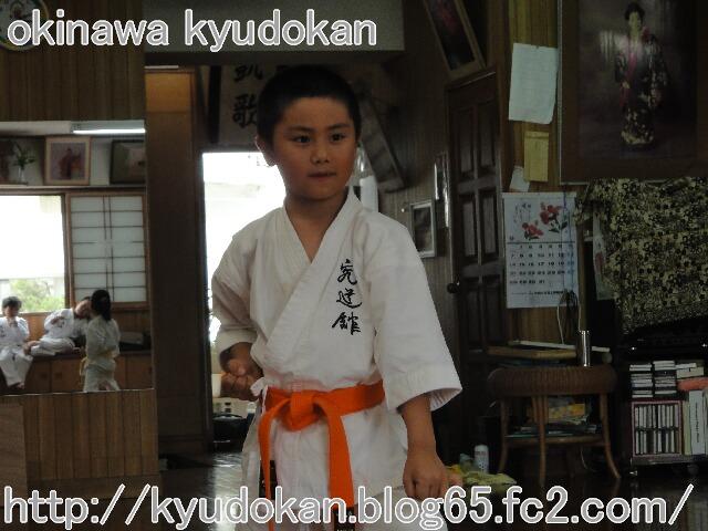 okinawa karate kyudokan20110814 013