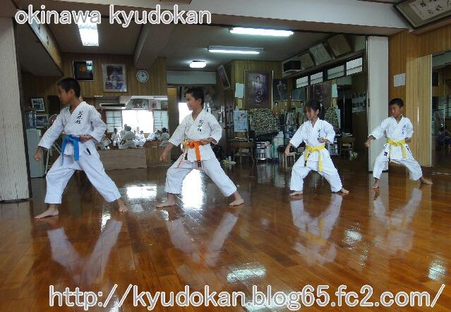 okinawa karate kyudokan20110814 012