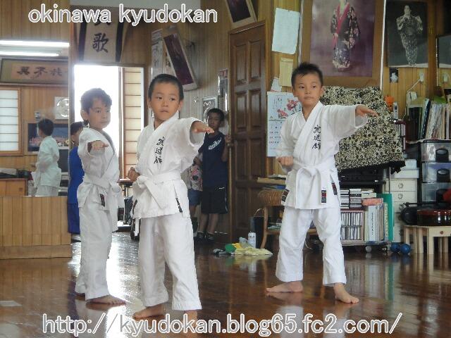 okinawa karate kyudokan20110814 009