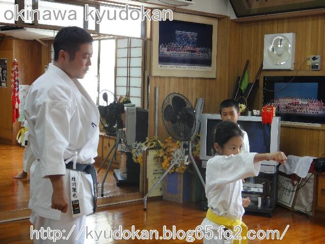 okinawa karate kyudokan20110814 002