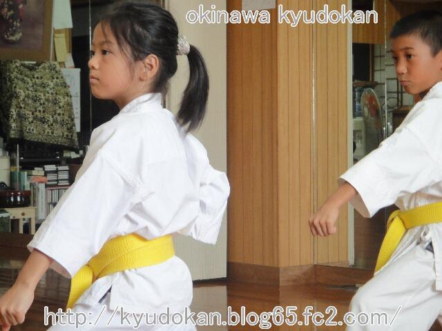 okinawa karate kyudokan20110814 014