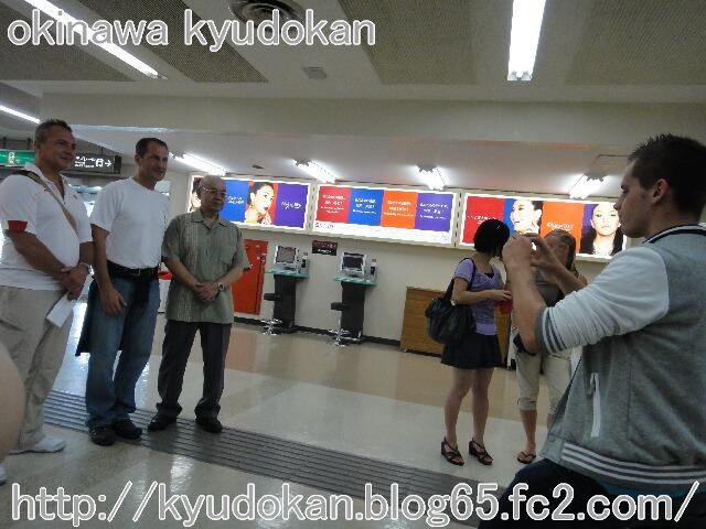 okinawa karate kyudokan20110814 020