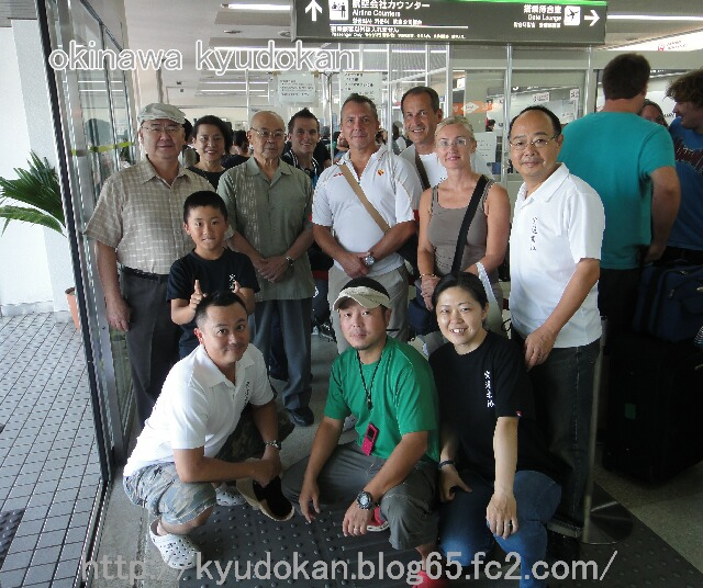 okinawa karate kyudokan20110814 019