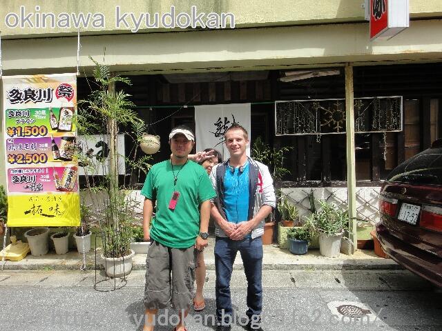 okinawa karate kyudokan20110814 015