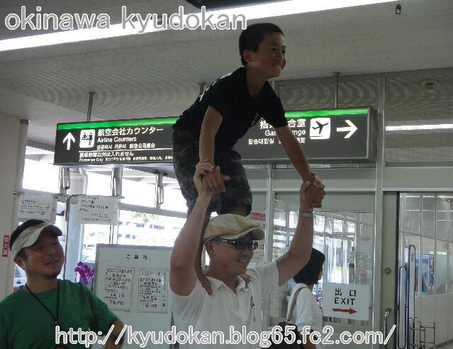 okinawa karate kyudokan20110814 024