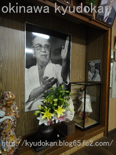 okinawa karate kyudokan20110817 032