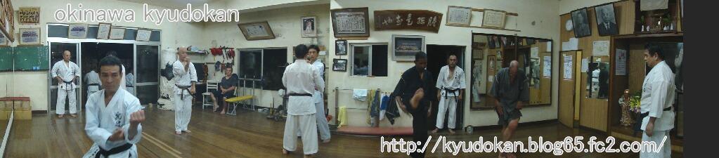 okinawa karate kyudokan20110817 019