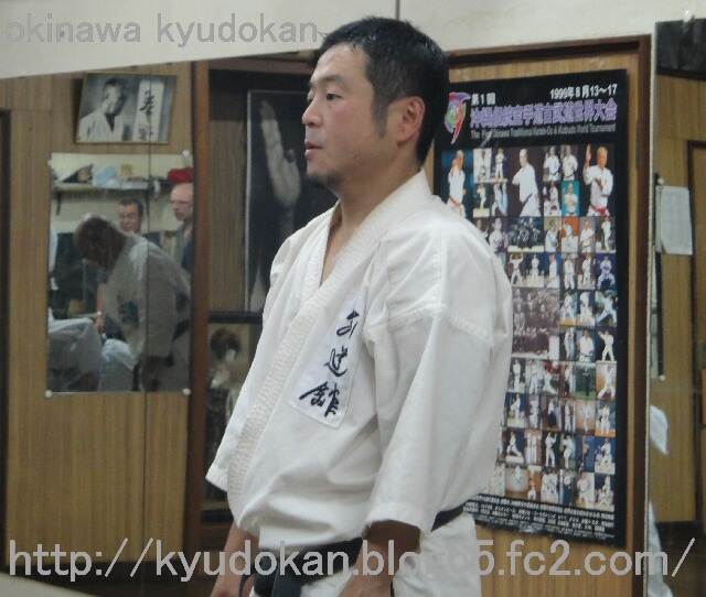 okinawa karate kyudokan20110817 030