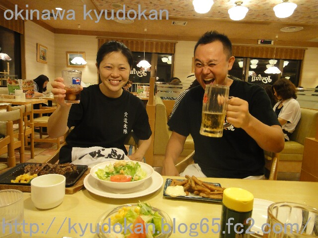 okinawa karate kyudokan20110817 034
