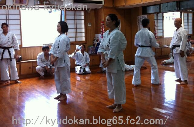 okinawa kyudokan kyudomugen201108203