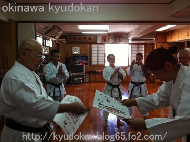 okinawa kyudokan kyudomugen201108201