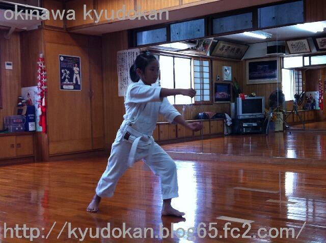 okinawa kyudokan kyudomugen201108209