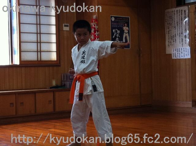 okinawa kyudokan kyudomugen2011082010
