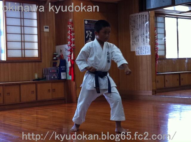okinawa kyudokan kyudomugen201108208