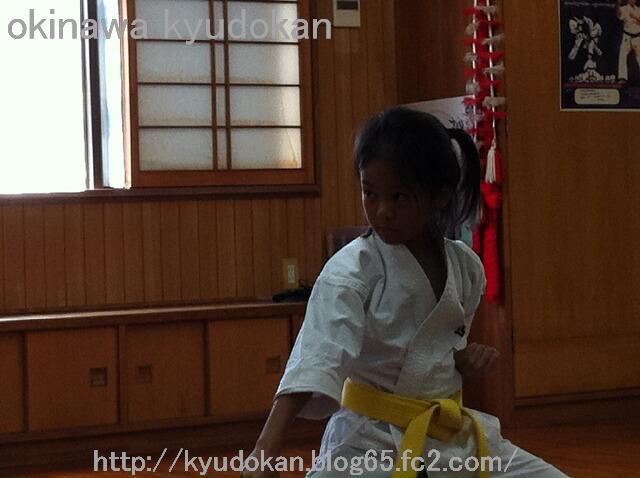 okinawa kyudokan kyudomugen201108206