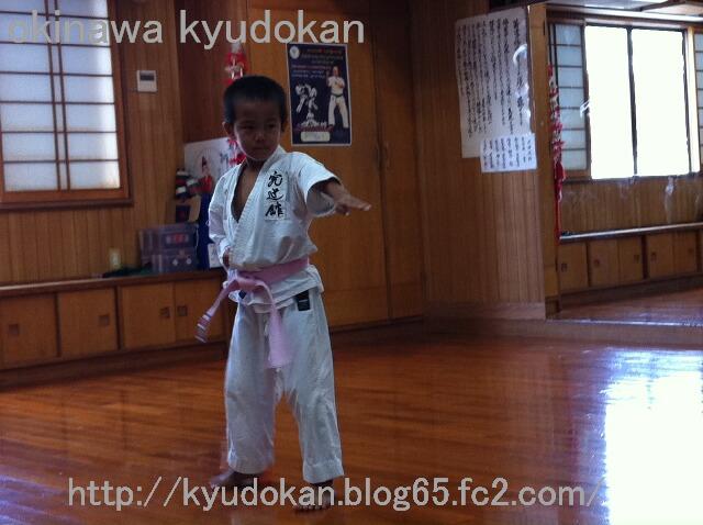 okinawa kyudokan kyudomugen201108207